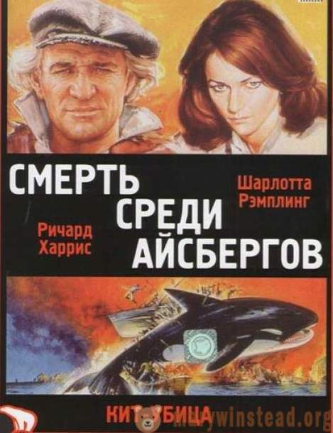 Hit Movies in the USSR foreign theaters